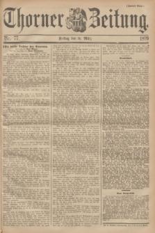 Thorner Zeitung. 1899, Nr. 77 (31 März) - Zweites Blatt