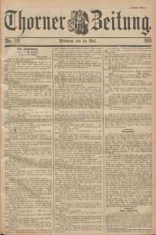 Thorner Zeitung. 1899, Nr. 119 (24 Mai) - Zweites Blatt