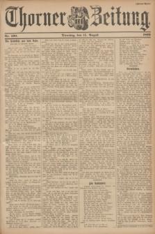 Thorner Zeitung. 1899, Nr. 190 (15 August) - Zweites Blatt