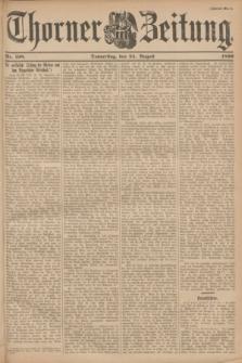 Thorner Zeitung. 1899, Nr. 198 (24 August) - Zweites Blatt