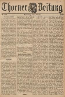 Thorner Zeitung. 1899, Nr. 234 (5 Oktober) - Zweites Blatt
