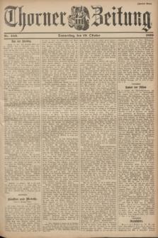 Thorner Zeitung. 1899, Nr. 246 (19 Oktober) - Zweites Blatt