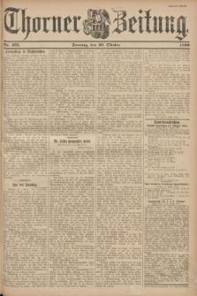 Thorner Zeitung : Begründet 1760. 1899, Nr. 255 (29 Oktober) - Zweites Blatt