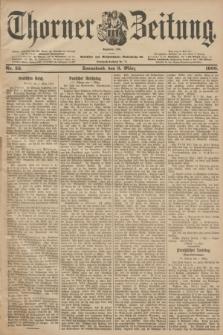 Thorner Zeitung : Begründet 1760. 1900, Nr. 52 (3 März)