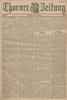 Thorner Zeitung. 1900, Nr. 54 (6 März) - Zweites Blatt