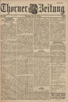 Thorner Zeitung. 1900, Nr. 66 (20 März) - Zweites Blatt
