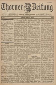 Thorner Zeitung : Begründet 1760. 1900, Nr. 72 (27 März) - Erstes Blatt