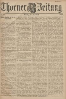 Thorner Zeitung. 1900, Nr. 94 (24 April) - Zweites Blatt