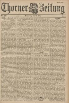 Thorner Zeitung. 1900, Nr. 125 (31 Mai) - Zweites Blatt