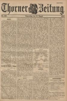 Thorner Zeitung : Begründet 1760. 1900, Nr. 190 (16 August) - Zweites Blatt