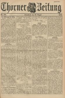 Thorner Zeitung. 1900, Nr. 198 (25 August) - Zweites Blatt