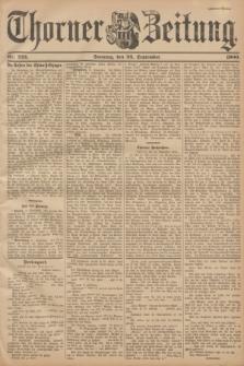 Thorner Zeitung. 1900, Nr. 223 (23 September) - Zweites Blatt