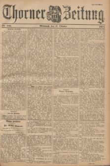Thorner Zeitung. 1900, Nr. 243 (17 Oktober) - Zweites Blatt
