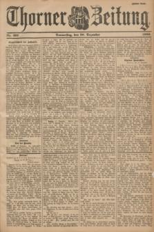 Thorner Zeitung. 1900, Nr. 297 (20 Dezember) - Zweites Blatt