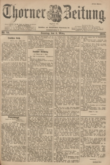 Thorner Zeitung : Begründet 1760. 1901, Nr. 53 (4 März) - Erstes Blatt