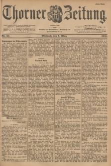 Thorner Zeitung : Begründet 1760. 1901, Nr. 55 (6 März) - Erstes Blatt