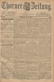 Thorner Zeitung : Begründet 1760. 1901, Nr. 73 (27 März) - Erstes Blatt
