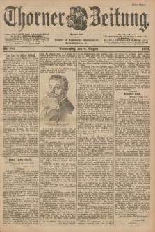 Thorner Zeitung : Begründet 1760. 1901, Nr. 184 (8 August) - Erstes Blatt