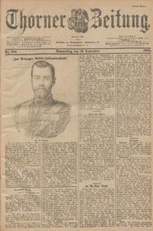 Thorner Zeitung : Begründet 1760. 1901, Nr. 214 (12 September) - Erstes Blatt