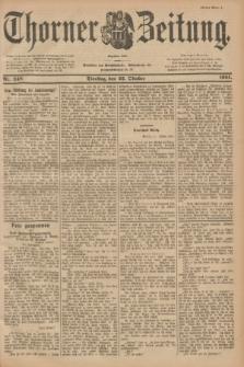 Thorner Zeitung : Begründet 1760. 1901, Nr. 248 (22 Oktober) - Erstes Blatt