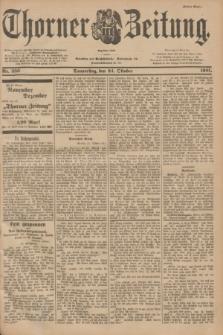 Thorner Zeitung : Begründet 1760. 1901, Nr. 250 (24 Oktober) - Erstes Blatt
