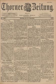 Thorner Zeitung : Begründet 1760. 1901, Nr. 265 (10 November) - Erstes Blatt