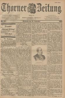 Thorner Zeitung : Begründet 1760. 1901, Nr. 278 (27 November) - Erstes Blatt
