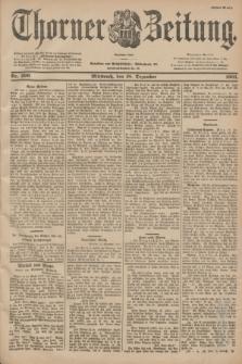Thorner Zeitung : Begründet 1760. 1901, Nr. 296 (18 Dezember) - Erstes Blatt