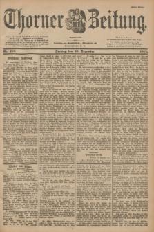 Thorner Zeitung : Begründet 1760. 1901, Nr. 298 (20 Dezember) - Erstes Blatt