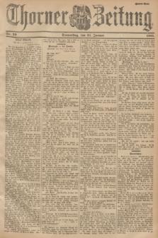 Thorner Zeitung. 1901, Nr. 20 (24 Januar) - Zweites Blatt