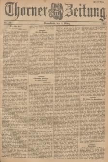 Thorner Zeitung. 1901, Nr. 52 (2 März) - Zweites Blatt