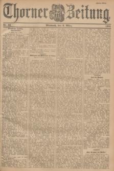 Thorner Zeitung. 1901, Nr. 55 (6 März) - Zweites Blatt