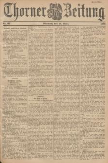 Thorner Zeitung. 1901, Nr. 61 (13 März) - Zweites Blatt