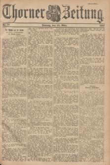 Thorner Zeitung. 1901, Nr. 71 (24 März) - Zweites Blatt