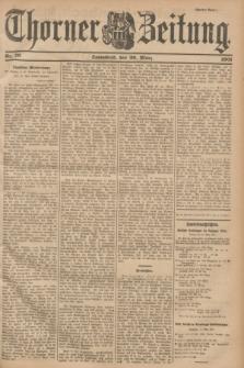 Thorner Zeitung. 1901, Nr. 76 (30 März) - Zweites Blatt