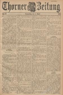 Thorner Zeitung. 1901, Nr. 80 (4 April) - Zweites Blatt