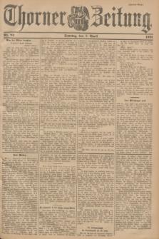 Thorner Zeitung. 1901, Nr. 82 (7 April) - Zweites Blatt