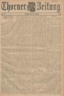 Thorner Zeitung. 1901, Nr. 88 (16 April) - Zweites Blatt