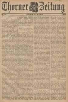 Thorner Zeitung. 1901, Nr. 92 (20 April) - Zweites Blatt