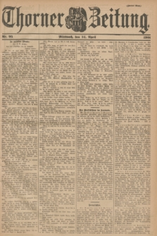 Thorner Zeitung. 1901, Nr. 95 (24 April) - Zweites Blatt