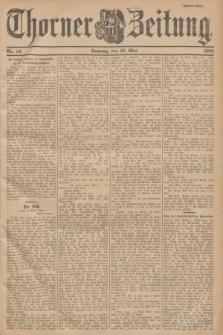Thorner Zeitung. 1901, Nr. 111 (12 Mai) - Zweites Blatt