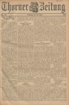 Thorner Zeitung. 1901, Nr. 145 (23 Juni) - Zweites Blatt
