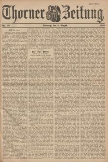 Thorner Zeitung. 1901, Nr. 181 (4 August) - Zweites Blatt