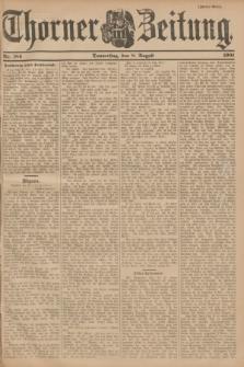 Thorner Zeitung. 1901, Nr. 184 (8 August) - Zweites Blatt