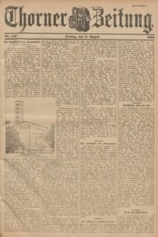 Thorner Zeitung. 1901, Nr. 185 (9 August) - Zweites Blatt