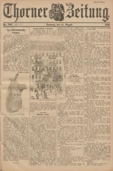 Thorner Zeitung. 1901, Nr. 187 (11 August) - Zweites Blatt