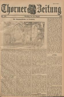 Thorner Zeitung. 1901, Nr. 188 (13 August) - Zweites Blatt