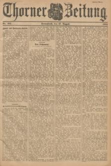 Thorner Zeitung. 1901, Nr. 192 (17 August) - Zweites Blatt