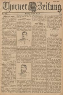 Thorner Zeitung. 1901, Nr. 200 (27 August) - Zweites Blatt