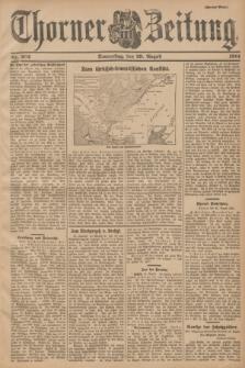 Thorner Zeitung. 1901, Nr. 202 (29 August) - Zweites Blatt